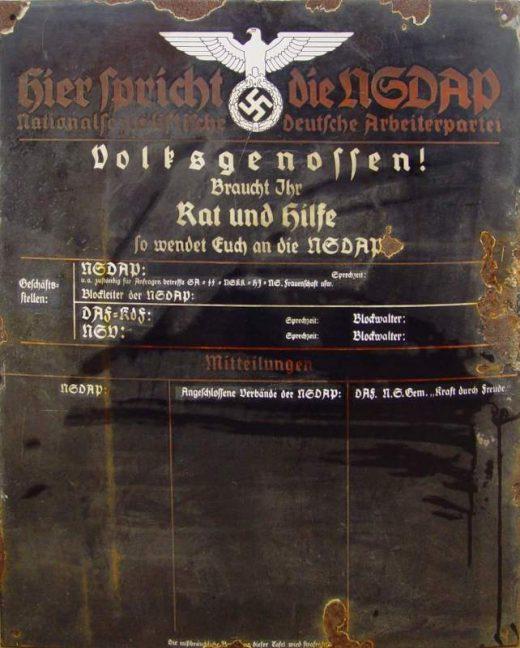 Доска объявлений НСДАП