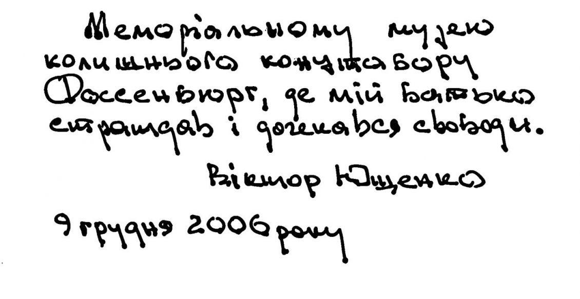 Widmung wiktor juschtschenko